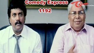 Comedy Express 1192 || Back to Back || Telugu Comedy Scenes