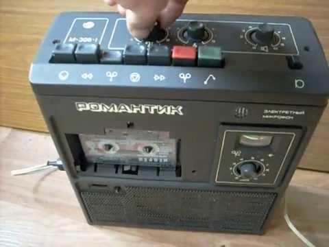 магнитофон Романтик 306-1