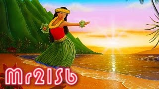 HAWAIIAN MUSIC - ALOHA BREEZE [NON_STOP_VER]