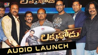 Luckunnodu Audio Launch Full Event - Vishnu Manchu, Hansika Motwani - Raj Kiran