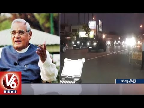 Atal Bihari Vajpayee Admitted to AIIMS, Rahul Gandhi And Modi Visits Former PM | V6 News