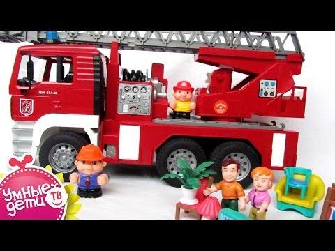 Машинки. Игрушка BRUDER. Пожарная машина MAN для детей со шлангом и насосом. BRUDER. Fire truck.