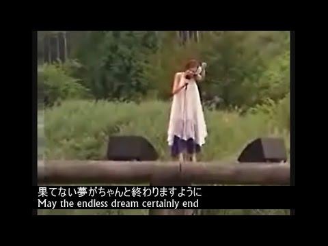 Hitoto Yo - Hanamizuki