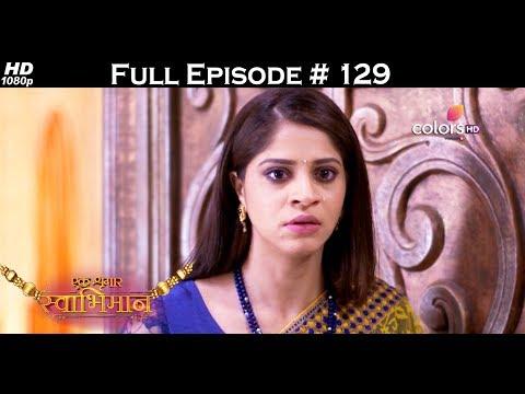 Ek Shringaar Swabhiman - 15th June 2017 - एक श्रृंगार स्वाभिमान - Full Episode (HD) thumbnail