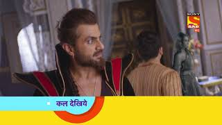 Aladdin - अलादीन - Ep 519 - Coming Up Next
