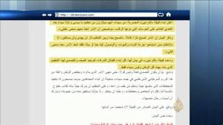 """""""ولاية سيناء"""" تقتل أحد أفراد قبيلة الترابين"""