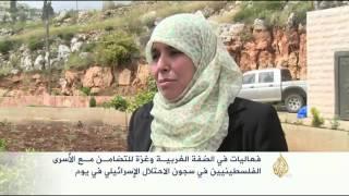 فعاليات بالضفة وغزة للتضامن مع الأسرى