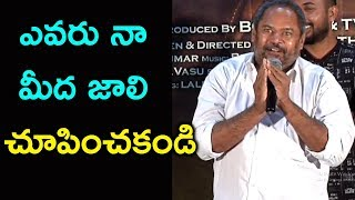 R Narayana Murthy Speech At Krishna Rao Supermarket Movie Teaser Launch