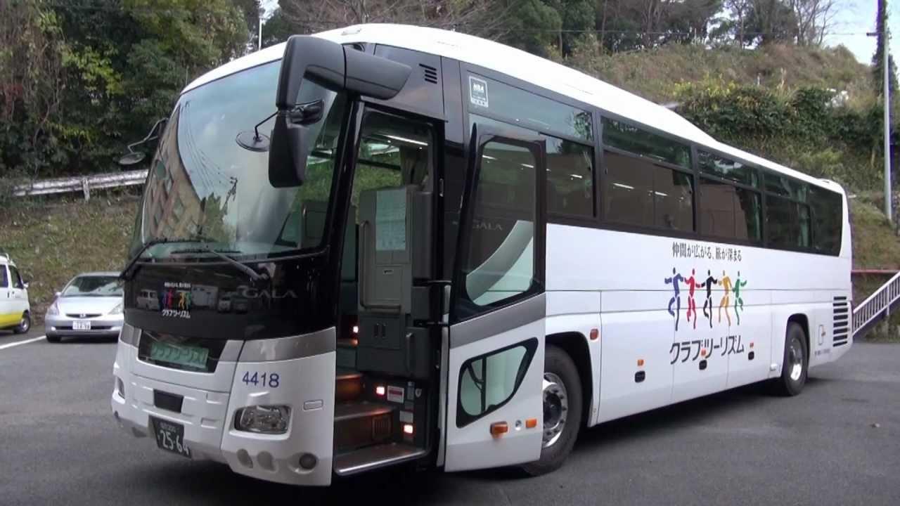 観光 The tourist bus with gorgeous bathroom in japan! - YouTube