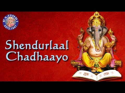 Shendur Laal Chadhaayo - Ganpati Aarti With Lyrics - Hindi Devotional...