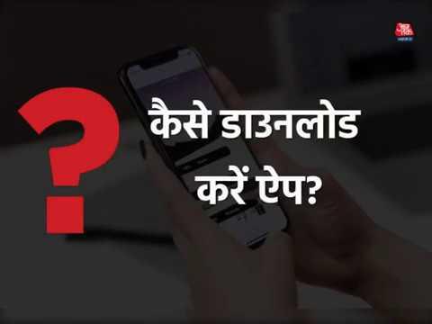 अब मोबाइल से करें पासपोर्ट के लिए अप्लाई, ये ऐप करना होगा डाउनलोड