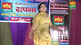 Download Bebe Tera Jija    Dance Dhamaka    Mor Haryana Ragni    Mor Music Company 3Gp Mp4