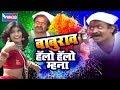 Download Baburav Hello Hello Manha by Varsha Lokhane | Khandeshi Ahirani Song गाणी MP3 song and Music Video