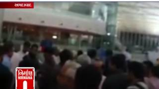 Long queue on emigration center at Ahmedabad international ariport -  Nirmana News