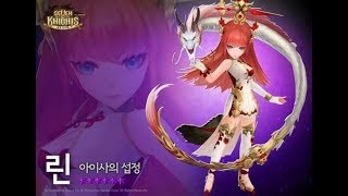 Seven Knights New awaken Rin preview skill animation and new customers