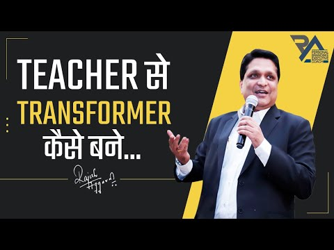 From Teacher To Powerful Leader By Rajesh Aggarwal, Motivational Speaker & Life Coach video