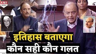 Rafale पर Rahul के बाद Kashmir पर Jaitley ने Azad की बोलती की बंद