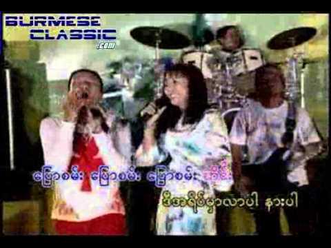 Burmeseclassic Com The Best Myanmar Website    Songs 25 video