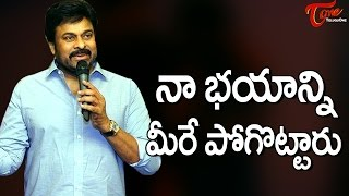 I've Overcome Fear Because Of You    Chiranjeevi