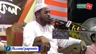 Beautiful 2 Gojol Of Maulana Hafizur Rahman siddique (kuakata)