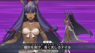 【FGO】水着:ニトクリス 宝具+EXアタック【Fate/Grand Order】Nitocris〔Assassin〕 NP+EXattack【FateGO】