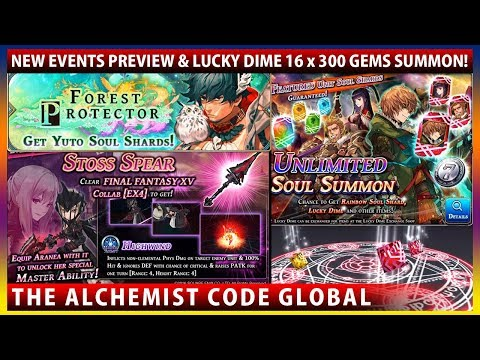 New Events Preview - Lucian Holy Brawler+, Aranea Special Gear & Lucky Dime 16x300 Gems Summon (TAC)