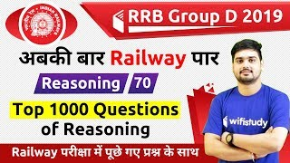 1:30 PM - RRB Group D 2019 | Reasoning by Hitesh Sir | Top 1000 Questions of Reasoning