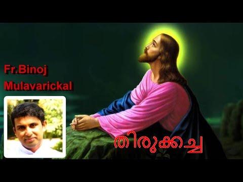 Christian Devotional Songs malayalam Christian Devotional Song video