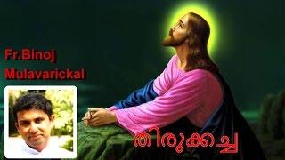 Christian devotional songs/malayalam christian devotional song