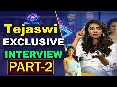 Bigg Boss Contestant Tejaswi Exclusive Interview After Elimination | Part 2