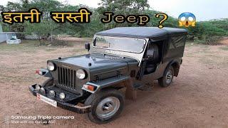 Mahindra Jeep 1995 Model   Mahindra Jeep Review   Car Wheels