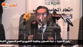 يقين  عبد العظيم المغربي نائب الامين العام لاتحاد المحامين العرب حول احداث سيناء