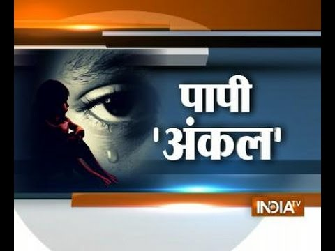 Shocking: Rape with 2 minor girls in Mumbai orphanage house