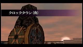 The Legend of Zelda: Majora's Mask 100% Speedrun in 4:39:59 (World Record)