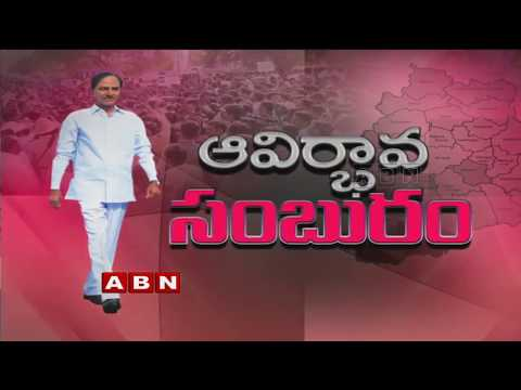 CM KCR speech At Telangana Formation Day Celebrations In Hyderabad | Part 2 | ABN Telugu