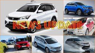 Perodua's Got An SUV?   News Update