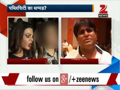 Rakhi Sawant's friend slaps film director