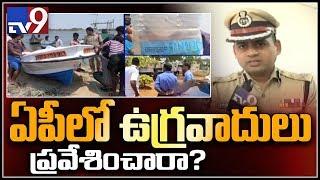 Empty Sri Lanka boat creates flutters in Nellore - TV9
