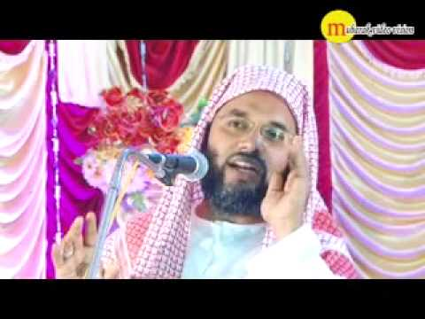 E P Aboobacker Moulavi video