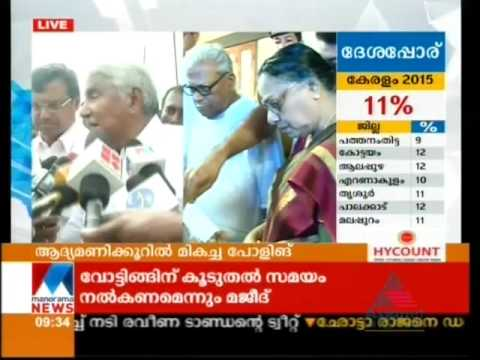 V S Achuthananthan Voting in Panchayath Election 2015 | News Video | Manorama Online