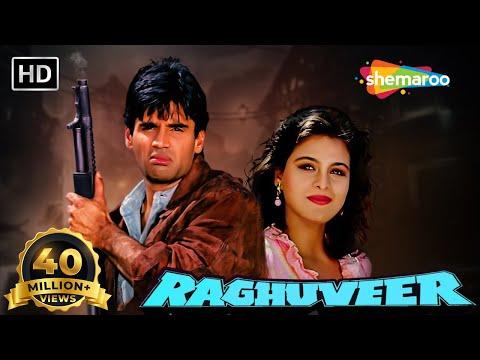 Raghuveer {HD} - Hindi Full Movie - Sunil Shetty - Shilpa Shirodkar  - With Eng Subtitles
