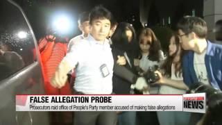 Prosecutors raid office of People's Party member accused of making false allegations