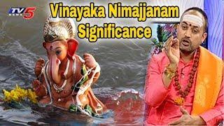 Vinayaka Nimajjanam Significance | Ganesh Nimajjanam 2018