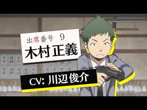 Ansatsu Kyoushitsu (assassination Classroom) - Pv Student video