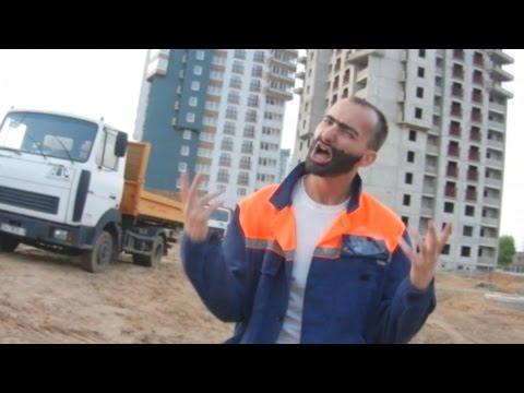 Переделанные песни (пародии) - Егор Крид - Невеста