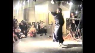 Цыганский танец 1997