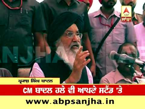 Parkash Singh Badal on Hooda's announcement of separate SGPC