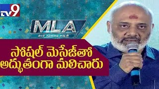Lyricist Ramajogayya speech @ MLA Audio Launch