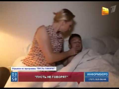 Бывшая супруга Б.Шукенова обратилась за помощью к меценатам в эфире российского телешоу
