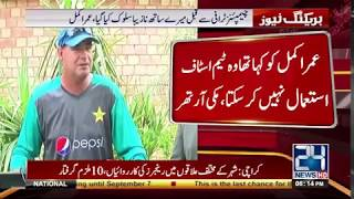 Coach Mickey Arthur reply to Umar Akmal allegations